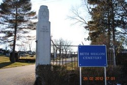 Beth Shalom Congregation Cemetery (Congregation Shearith Israel