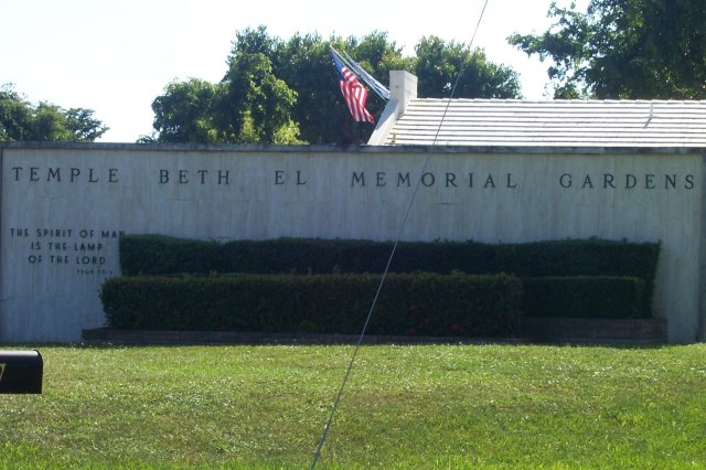 Temple Beth El Memorial Gardens