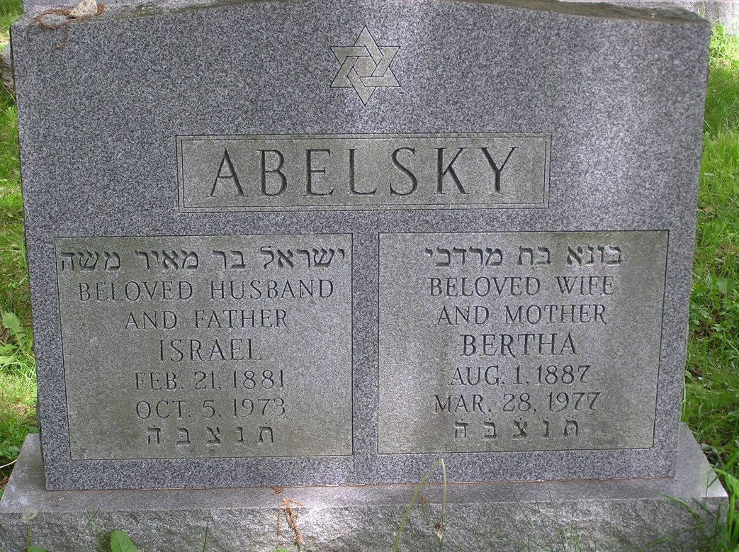 Bertha 'Bunie' Gordon Abelsky (1885 - 1977) - Find A Grave Memorial
