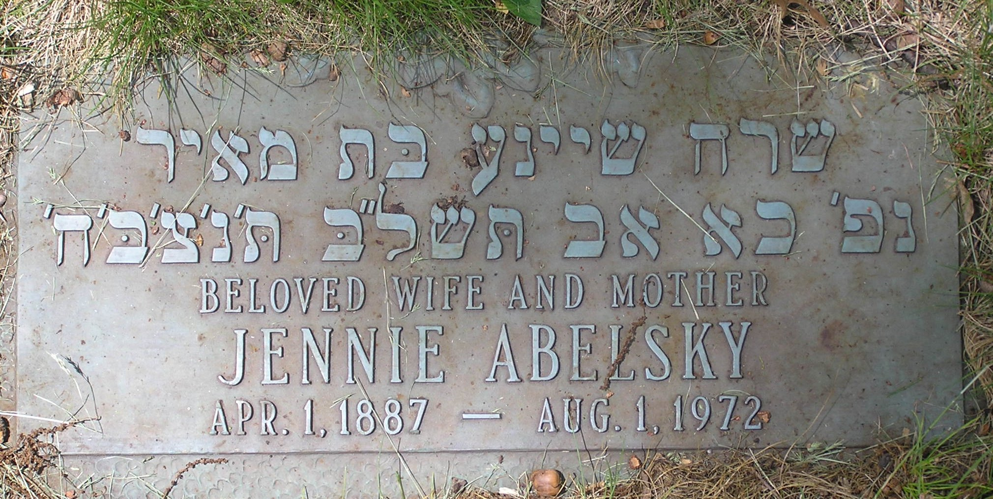 Jenny Greece Abelsky (1888 - 1972) - Find A Grave Memorial