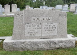 Katherine A. Adelman (1887 - 1963) - Find A Grave Memorial