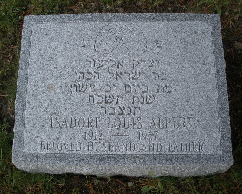 Isadore Louis Alpert (1912 - 1967) Find A Grave Memorial