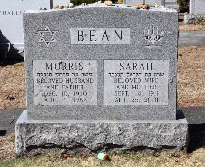 Sarah Abelsky Bean (1911 - 2001) Find A Grave Memorial