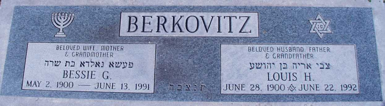 Louis Harry Berkovitz (1900 - 1992) - Find A Grave Memorial