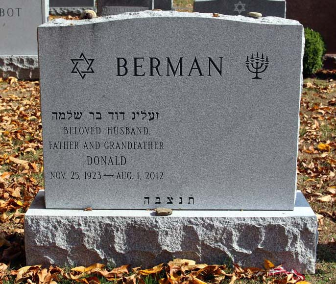 Donald Berman (1923 - 2012) Find A Grave Memorial