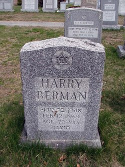 Harry James Berman (1897 - 1969) Find A Grave Memorial