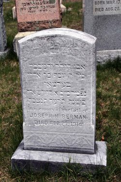Joseph Berman (1863 - 1914) Find A Grave Memorial