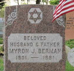 Myron Berman (1899 - 1991) Find A Grave Memorial