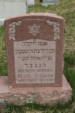 Pearl Berman (1857 - 1950) Find A Grave Memorial