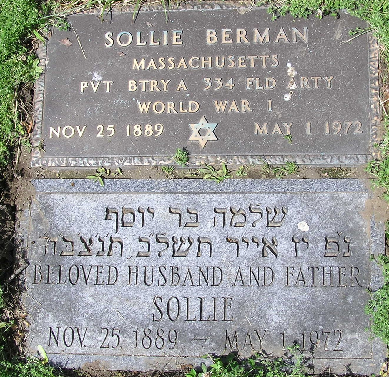 Sollie Berman (1888 - 1972) Find A Grave Memorial