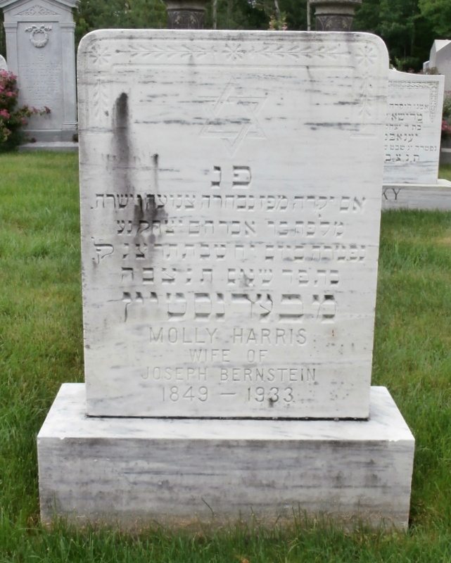 Molly Harris Bernstein (1849 - 1933) Find A Grave Memorial