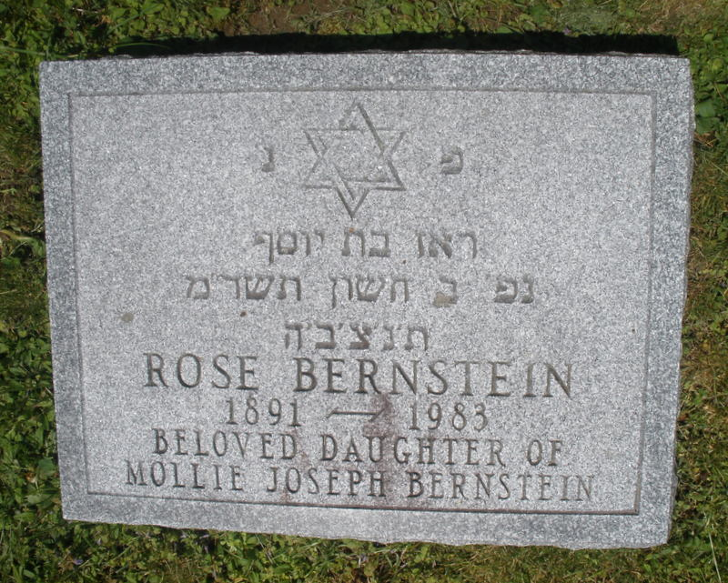 Rose Bernstein (1891 - 1983) Find A Grave Memorial