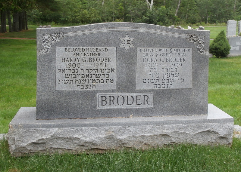 Harry G. Broder (1900 - 1953) Find A Grave Memorial