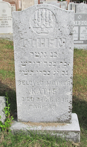 Katie Burnstein Cohen (1893 - 1946) Find A Grave Memorial