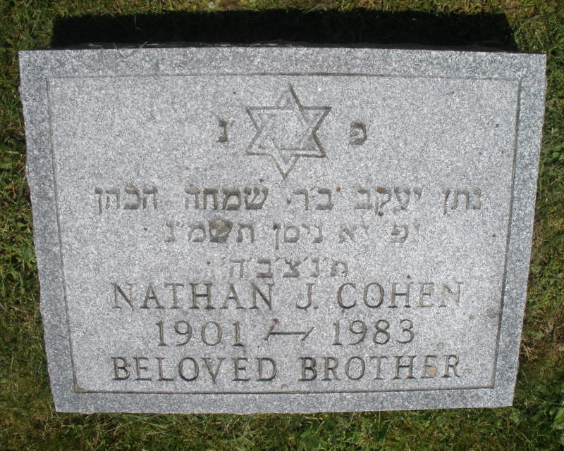 Nathan J. Cohen (1901 - 1983) Find A Grave Memorial