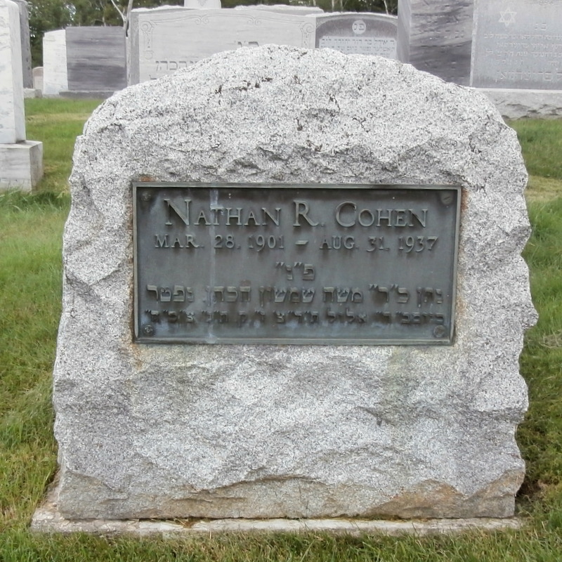 Nathan R. Cohen (1901 - 1937) Find A Grave Memorial