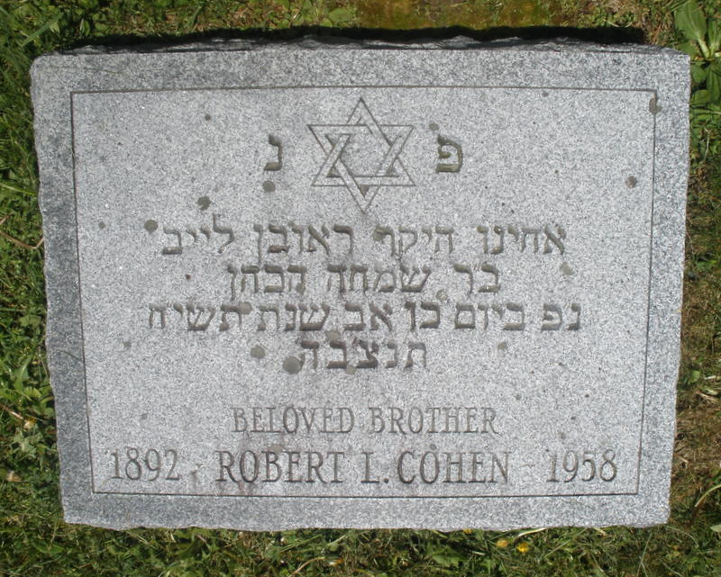 Robert L. Cohen (1892 - 1958) Find A Grave Memorial