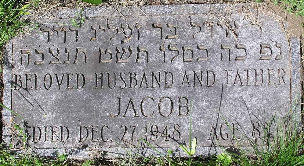 Jacob Corash (1865 - 1948) Find A Grave Memorial