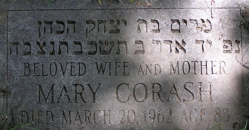 Mary Zaslotsky Corash (1879 - 1962) - Find A Grave Memorial