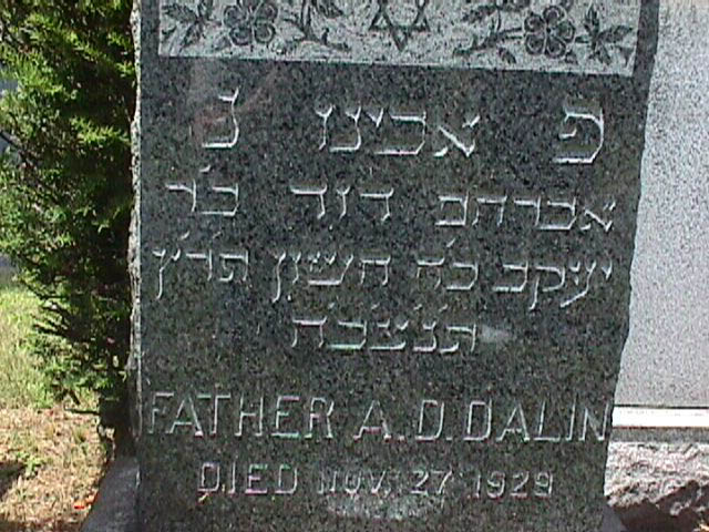 Arthur David Cohen Dalin (1885 - 1929) Find A Grave Memorial