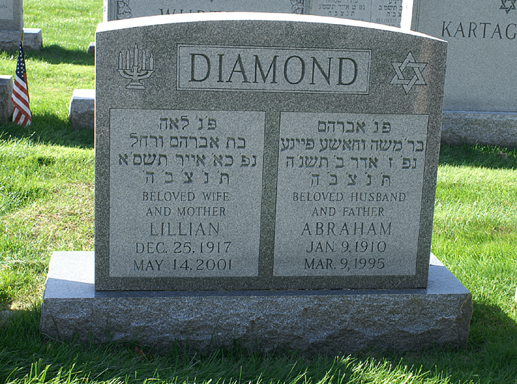 Abraham Diamond (1910 - 1995) Find A Grave Memorial