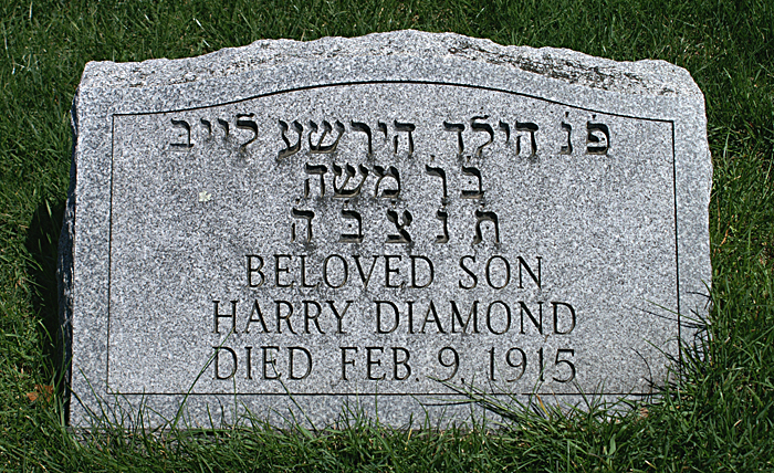 Harry Diamond (1913 - 1915) Find A Grave Memorial