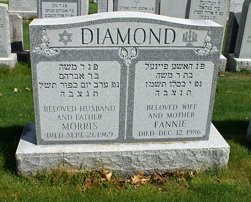 Fannie Sclerovsky Diamond (1885 - 1986) Find A Grave Memorial