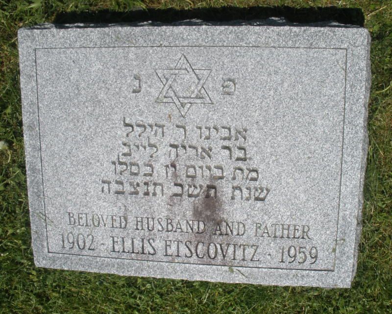 Ellis Etscovitz (1902 - 1959) Find A Grave Memorial