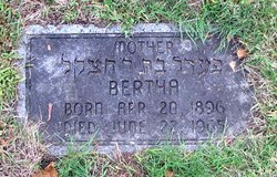 Bertha Rubenstein Feldman (1896 - 1965) Find A Grave Memorial