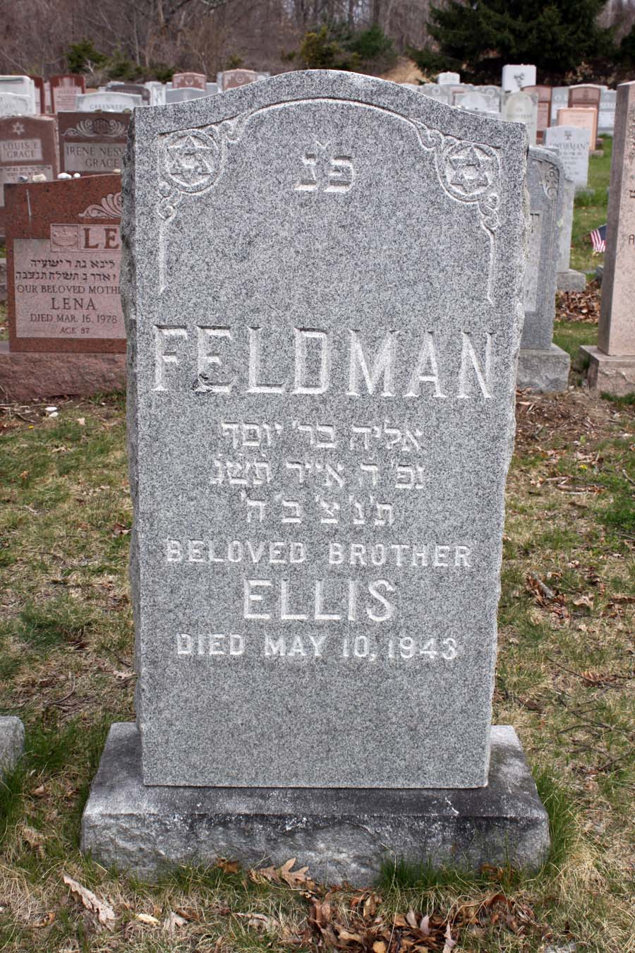 Ellis Feldman (1880 - 1943) Find A Grave Memorial