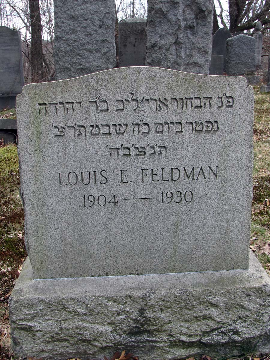 Louis Feldman (1904 - 1930) - Find A Grave Memorial