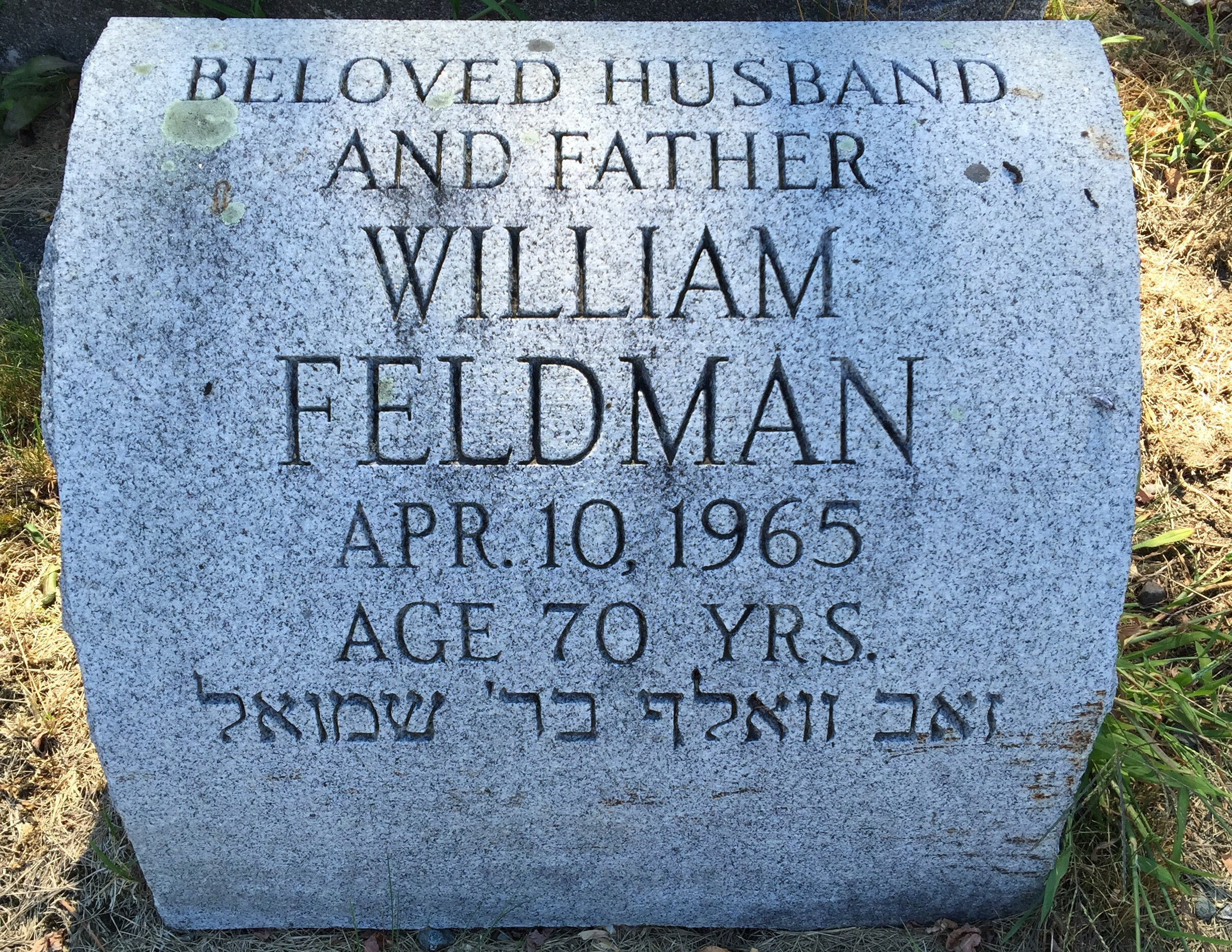 William Feldman (1894 - 1965) Find A Grave Memorial