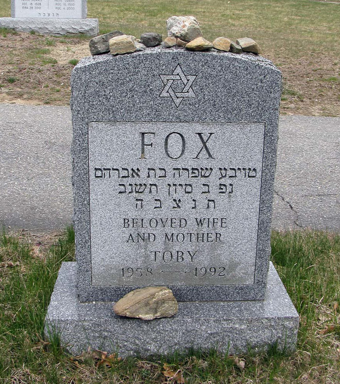 Toby S. Freedman Fox (1958 - 1992) Find A Grave Memorial