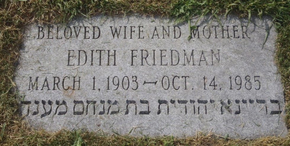 Edith Bertha Rosenberg Friedman (1903 - 1985) Find A Grave Memorial