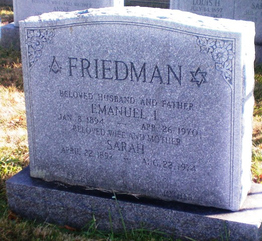 Emanuel I. Friedman (1894 - 1970) Find A Grave Memorial