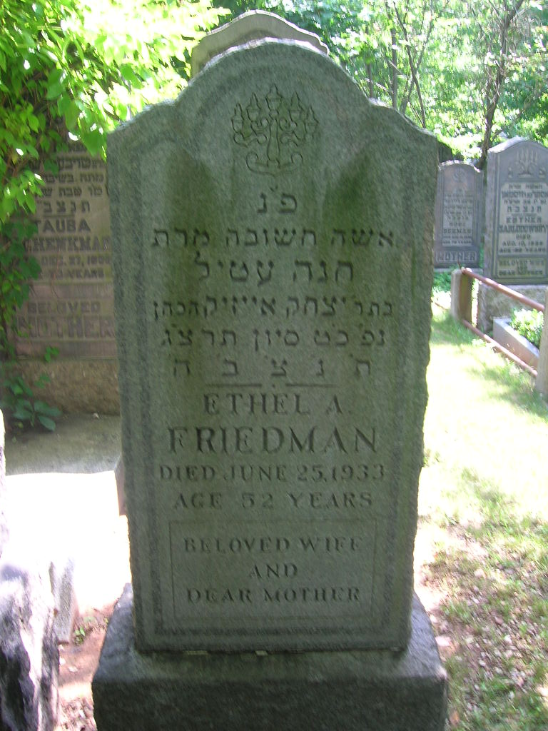 Ethel Waldstein Friedman (1879 - 1933) Find A Grave Memorial