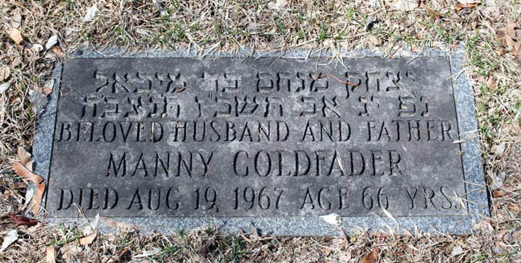 Manny Goldfader (1901 - 1967) Find A Grave Memorial