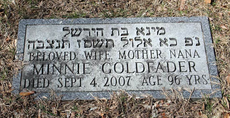 Minnie Cohen Goldfader (1911 - 2007) Find A Grave Memorial