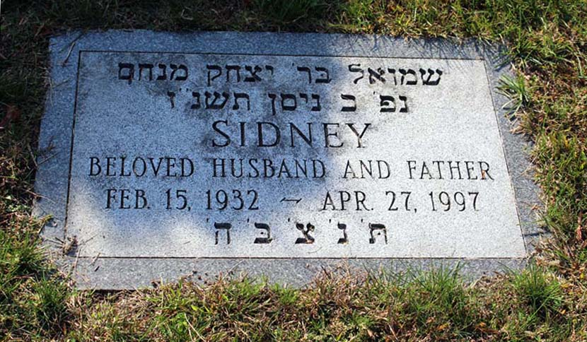 Sidney Goldfader (1932 - 1997) Find A Grave Memorial