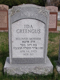 Ida Zieve Greengus (1894 - 1975) - Find A Grave Memorial