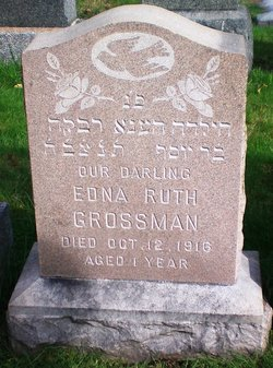 Edna Ruth Grossman (1915 - 1916) Find A Grave Memorial