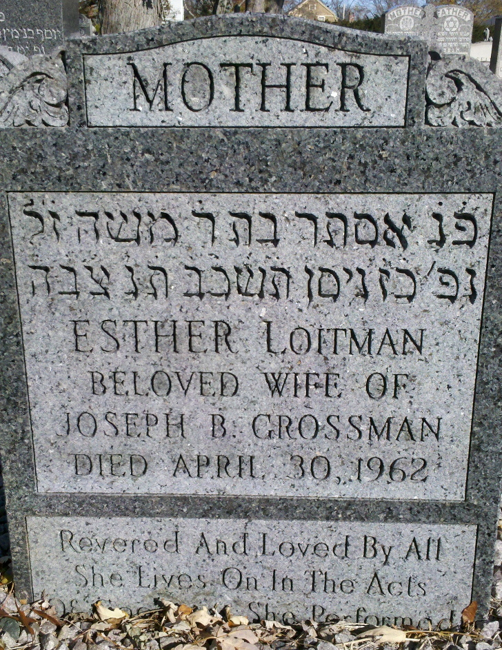 Esther B. Loitman Grossman (1888 - 1962) Find A Grave Memorial