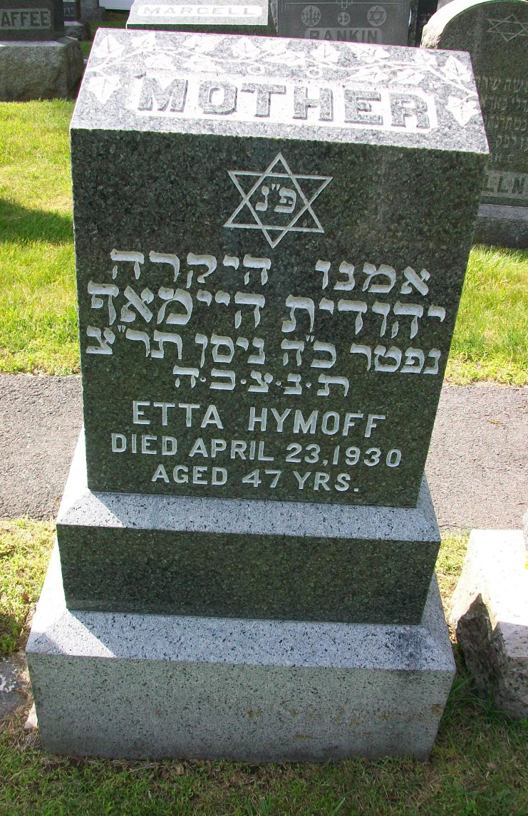 Etta Hymoff (1883 - 1930) Find A Grave Memorial