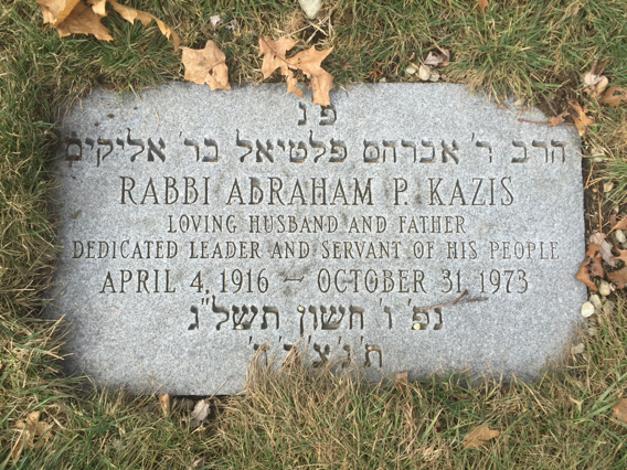 Rabbi Abraham P. Kazis (1916 - 1973) Find A Grave Memorial