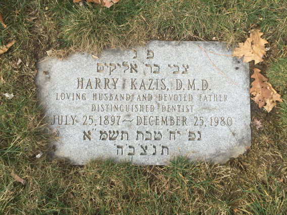 Dr Harry Kazis (1897 - 1980) Find A Grave Memorial