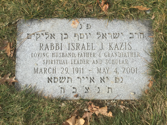 Rabbi Israel J. Kazis (1911 - 2001) Find A Grave Memorial