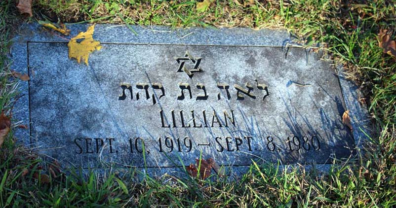 Lillian Kovler (1919 - 1980) Find A Grave Memorial