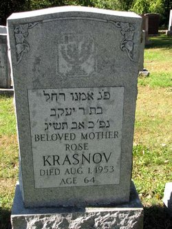 Rose Krasnov (1889 - 1953) Find A Grave Memorial