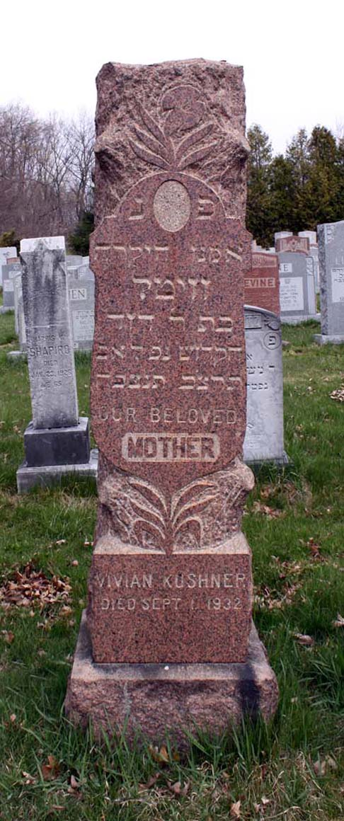 Vivian Drown Kushner (1901 - 1932) Find A Grave Memorial