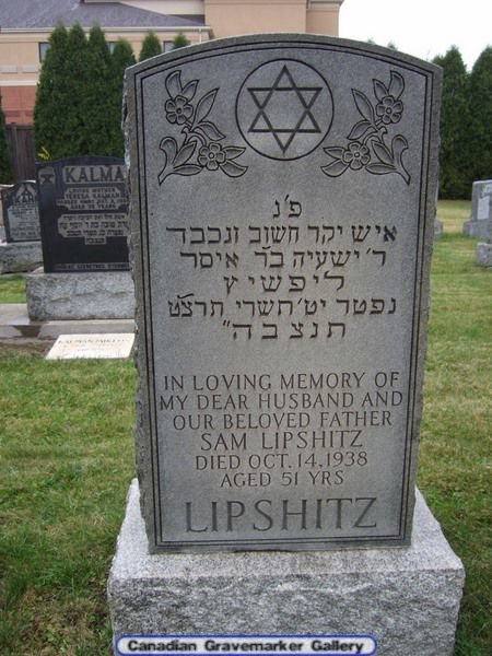 Sam Lipshitz ( - 1938) Find A Grave Memorial